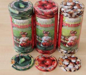 Продукция для консервации от компании МарандеПродукция для консервации от компании Маранде