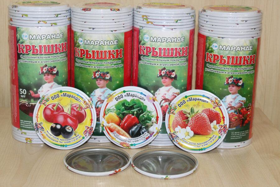 Лучшая цена закаточной крышки оптом в Краснодаре в производственной компании Маранде